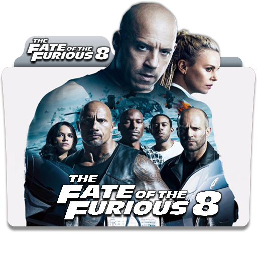 ფორსაჟი 8 . The Fate of the Furious .Форсаж 8