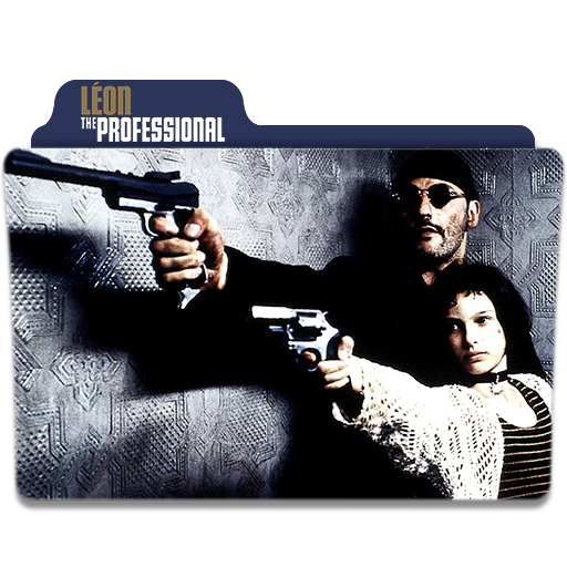ლეონი . Léon: The Professional.Леон . 1994